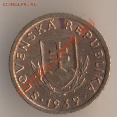 Словацкая Республика. - 120