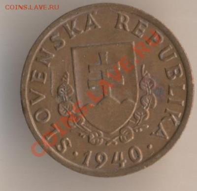 Словацкая Республика. - 118