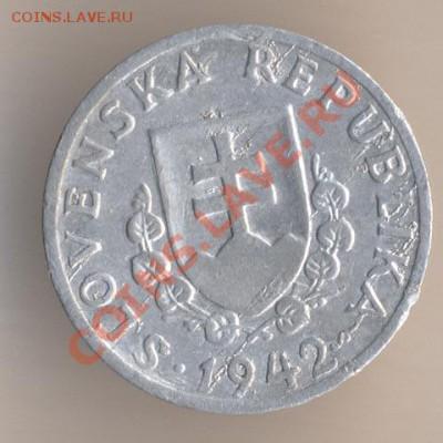 Словацкая Республика. - 124