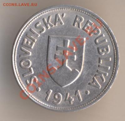 Словацкая Республика. - 122