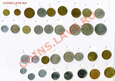 Распродажа иностраных монет (большой выбор по годам) - img865