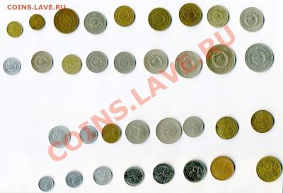 Распродажа иностраных монет (большой выбор по годам) - img866