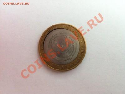 Бракованные монеты - IMG_0299.JPG