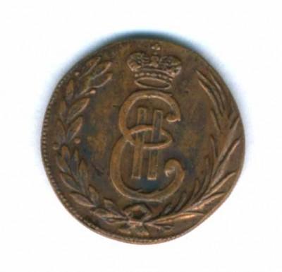 сибирская монета ЕКАТЕРИНЫII - 45 (1).JPG