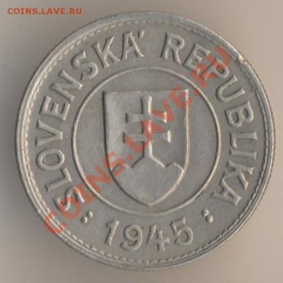 Словацкая Республика. - 28