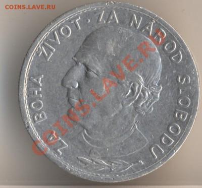 Словацкая Республика. - 26