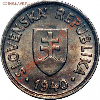 Словацкая Республика. - 9.2