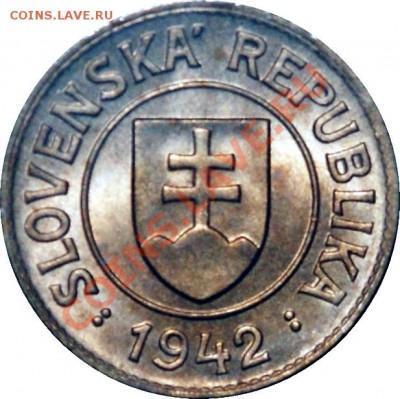 Словацкая Республика. - 15.2