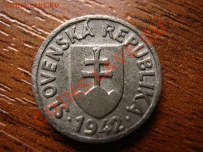 Словацкая Республика. - IMG_4652