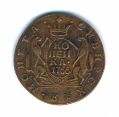сибирская монета ЕКАТЕРИНЫII - 45.JPG