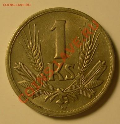 Словацкая Республика. - Словакия 1 крона 1944 номинал.JPG