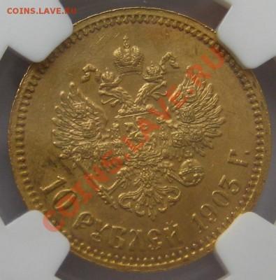 Коллекционные монеты форумчан (золото) - IMG_6888