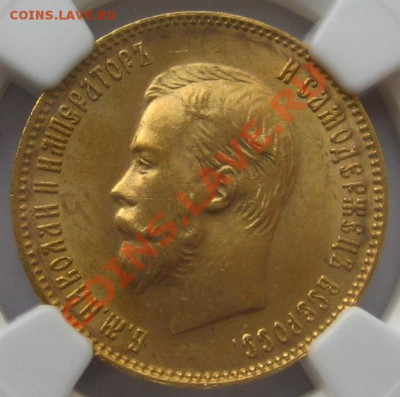 Коллекционные монеты форумчан (золото) - IMG_6889