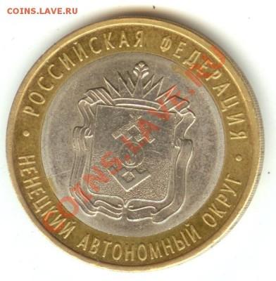 Бракованные монеты - Scan0012a