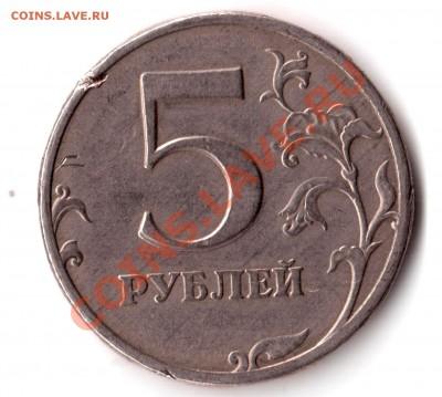 Бракованные монеты - Изображение 111-5