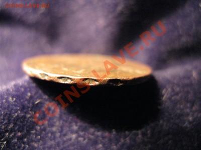 1 копейка 1810 - IMG_5813.JPG