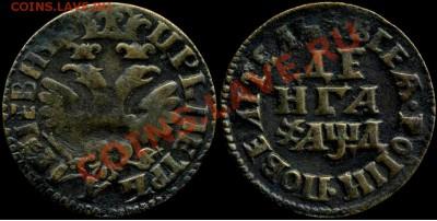 Коллекционные монеты форумчан (медные монеты) - 3317