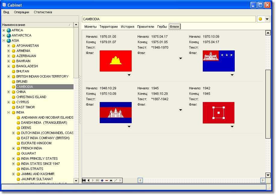 Xilisoft 3gp video converter keygen. tqcc14. net. Русификатор для