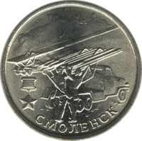 55-я годовщина Победы в Великой Отечественной войне 1941-1945 гг реверс