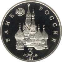 Северный конвой. 1941-1945 гг аверс