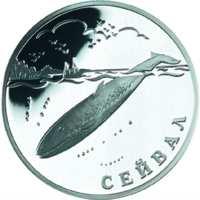 Сейвал (кит) реверс