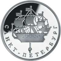 Кораблик на шпиле Адмиралтейства. реверс