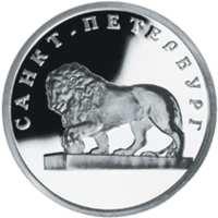 Лев на набережной у Адмиралтейства реверс