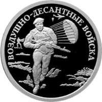 Воздушно-десантные войска. реверс