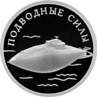 Подводные силы Военно-морского флота реверс