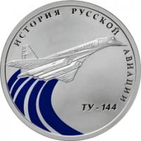 Ту-144 реверс