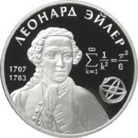 300-летие со дня рождения Л. Эйлера реверс
