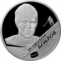 В.М. Бобров реверс