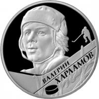 В.Б. Харламов реверс
