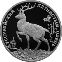 Уссурийский пятнистый олень реверс
