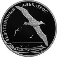 Белоспинный альбатрос реверс