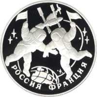 Столетие Российско-Французского союза реверс