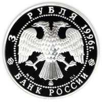 Казанский Кремль аверс
