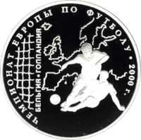 Чемпионат Европы по футболу. 2000 г. реверс
