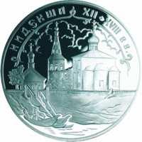 Кидекша (XII-XVIII вв.) реверс