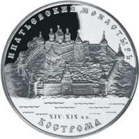 Ипатьевский монастырь (XIV - XIX вв.), г. Кострома реверс