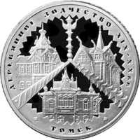 Деревянное зодчество (XIX-XX вв.), г. Томск реверс