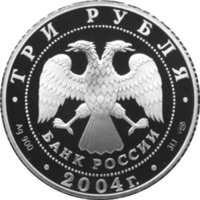 Чемпионат Европы по футболу.Португалия аверс