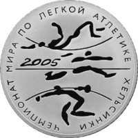 Чемпионат мира по легкой атлетике в Хельсинки. реверс