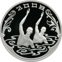 XXIX  Летние Олимпийские  Игры (г. Пекин) реверс