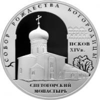 Собор Рождества Богородицы Снетогорского монастыря  (XIV в.), г. Псков реверс