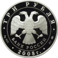Москва аверс