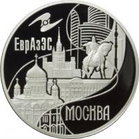 Москва реверс