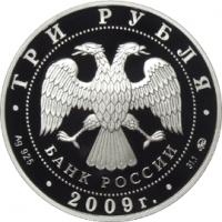 Тульский кремль (XVI в.) аверс