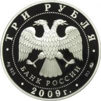 Сказки народов России аверс