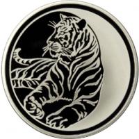 Тигр реверс